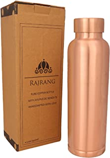 RAJRANG BRINGING RAJASTHAN TO YOU Leak Proof Copper Bottle with Rubber Cap 950 ml Seam Less Water Bottles for Yoga Ayurvedic and Gym Sports Men Women Bottles
