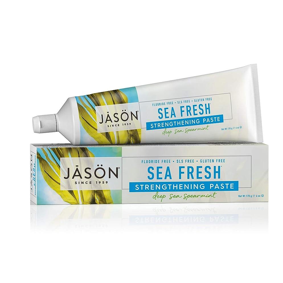 JASON Sea Fresh Strengthening Fluoride-Free Toothpaste, Deep Sea Spearmint, 6 Ounce Tube