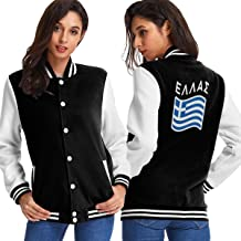 Womens Baseball Uniform Jacket, Greek Greece Saying Flag Sport Sweatshirt Sweater Coat