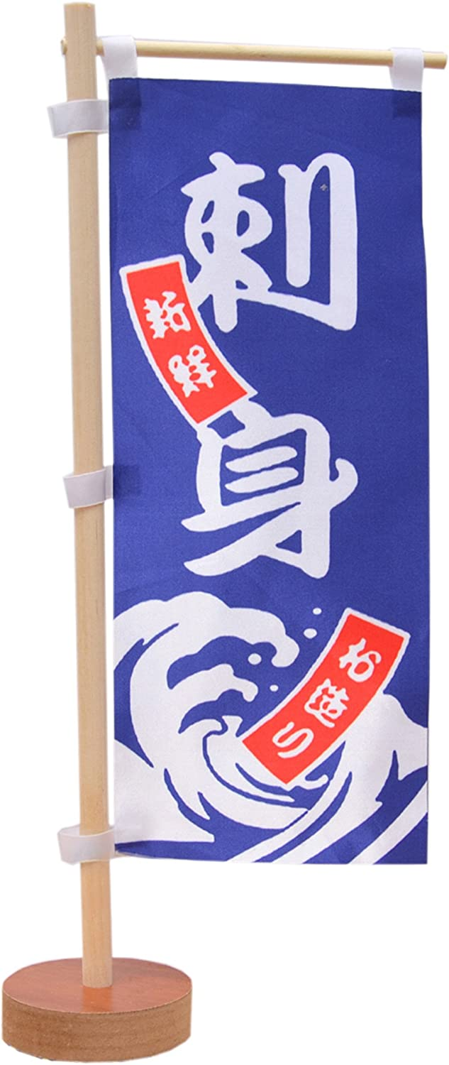 Hornet Challenge the lowest price of Japan Park Japanese Sushi Bar Re Sign Limited time for free shipping Symbol Flag