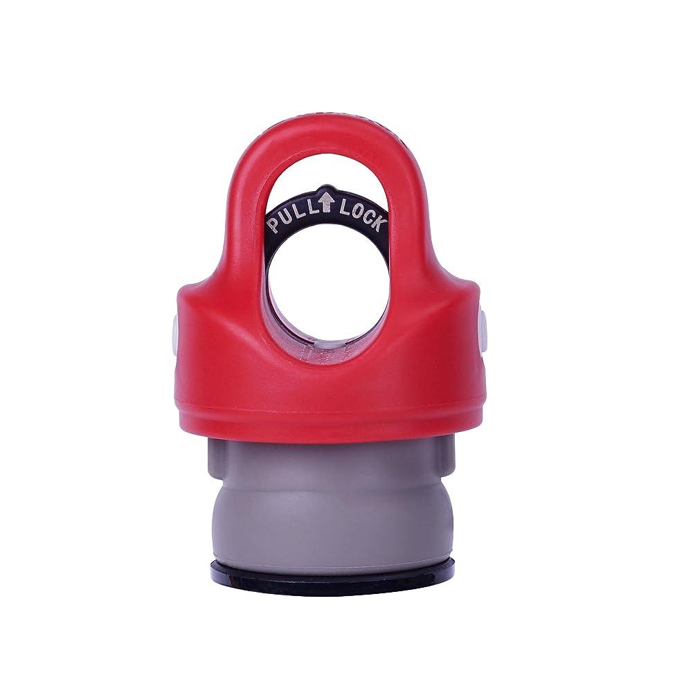 神経衰弱会話賠償(レボマックス) RevoMax V2 蓋 プラスチック、ガラス、真空断熱ボトルと互換