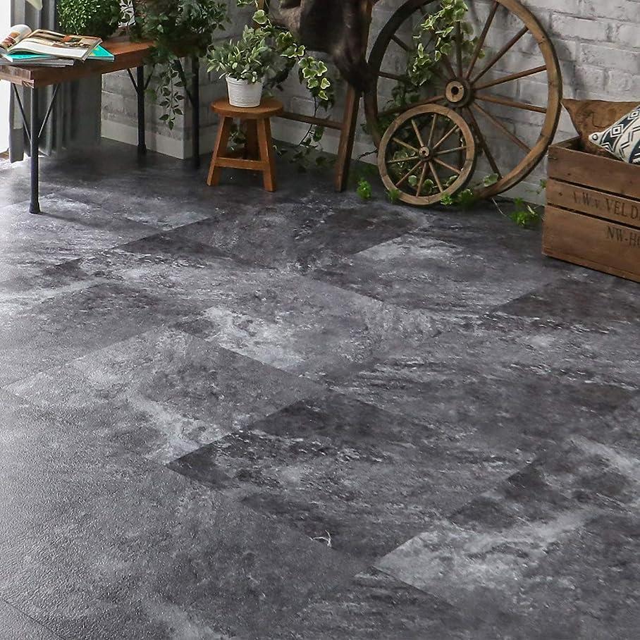 顔料レイプ卑しいグラムスタイル フロアタイル (貼るだけ 粘着タイプ) 大理石調 床材 3畳用 24枚入 ロッキング
