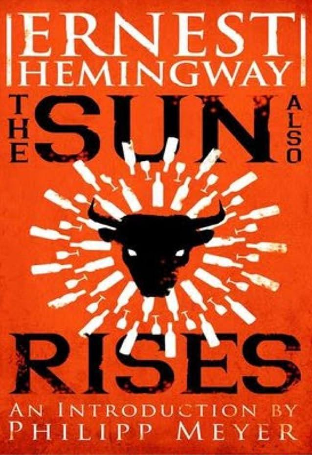 祈りお願いしますスタジアムThe Sun Also Rises (English Edition)