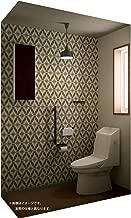リフォーム(工事込・分割払)   トイレ まるごとプラン ヴィンテージ LIXIL 一体形便器   マンション   手洗あり   頭金(Amazon決済分)100,000円+残金分割払 総額467,000円