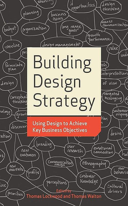 含意失望内なるBuilding Design Strategy: Using Design to Achieve Key Business Objectives (English Edition)