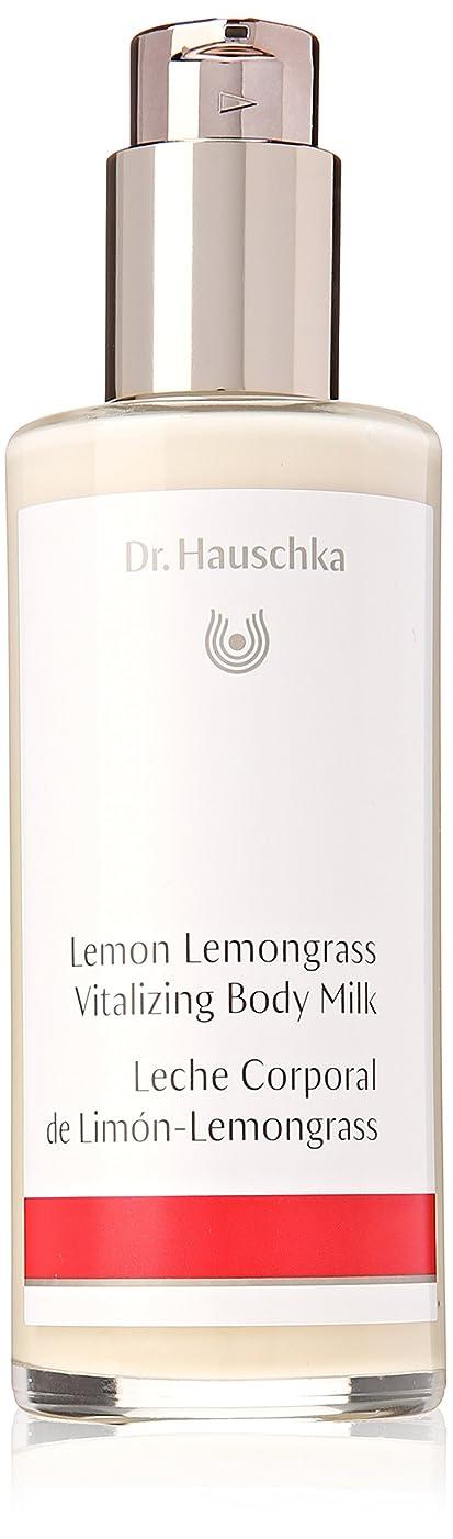 肖像画メタン長さドクターハウシュカ バイタライジングボディミルク<レモングラス> 145ml/4.9oz