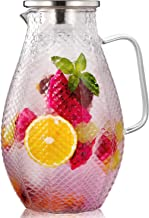 Hiware 75 Ounces Glass Pitcher with 18/8 Stainless Steel Lid (Non-Rust) - Unique Squama Pattern - High Heat Resistance Water Pitcher for Hot/Cold Water & Iced Tea, 100% Lead-free and Drip-Free, Large