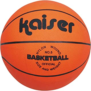 Kaiser(カイザー) キャンパス バスケット ボール 5号 KW-492 ボールネット付 小学生用 練習用 レジャー ファミリースポーツ