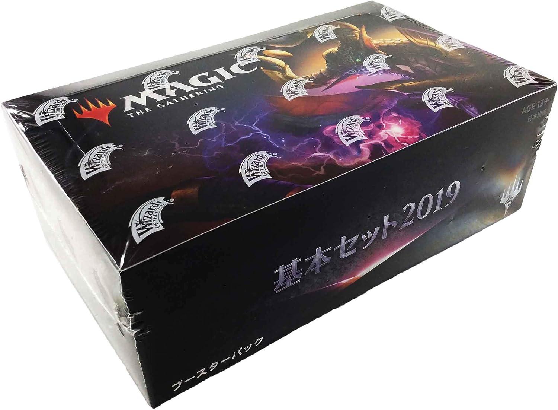mazikkuza・gyazaringu Basic Set 2019 vers Manufacturer regenerated product Booster Pack Japanese Ranking TOP10