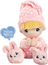 Aurora World Precious Moments Prayer Boy with Sound Now I Lay Me Down to Sleep Plush
