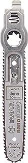 Bosch 博世 2609256D84 Speed 50 木工纳米刀锯