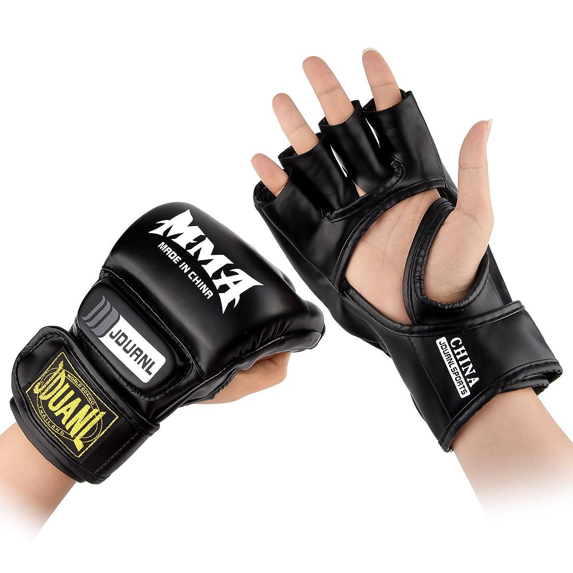 味方突然の大学KUUQA ハーフフィンガー ボクシンググローブ 格闘技 空手 テコンドー トレーニング エクササイズ用 通気性 大人 男女兼用 PUレザー 黒白2色選べる