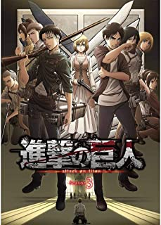 WerNerk Anime Attack on Titan Sword Art Online Various Anime Poster Decoration Cartoon Characters Coated Paper Poster Painting Home Decor Fan's Gift(Attack on Titan)