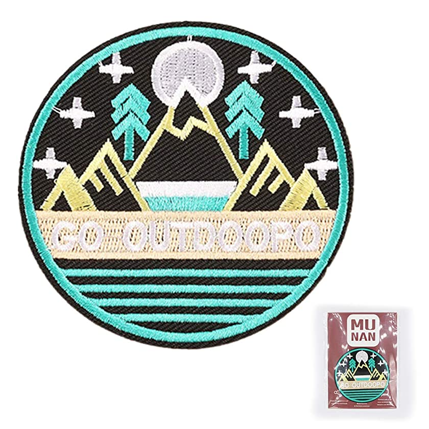 MUNAN Cyan Patch sew on Patches go outdoopo Patches Iron On Sewing Embroidered Patches Badge Applique for Clothes Jacket Jeans Cap