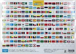 東京カートグラフィック 国旗シール B5  SKWF