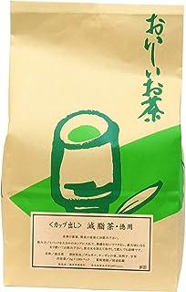 減脂茶・徳用 2g×180パック カップ出し用ティーバッグ