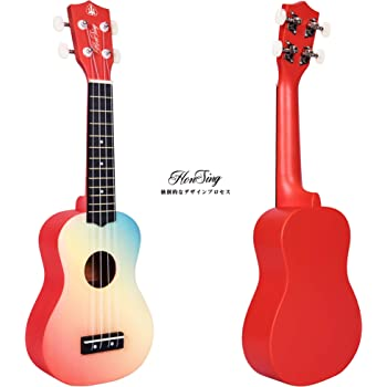 Honsing ウクレレ ソプラノサイズ 初心者 ギター キーズウクレレ カラフル ケースを含む