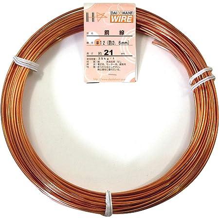 ダイドーハント (DAIDOHANT) ( 軟質 ) 銅線 [ 電気銅 ] [太さ] #12 2.6 mm x [長さ] 21m 58084