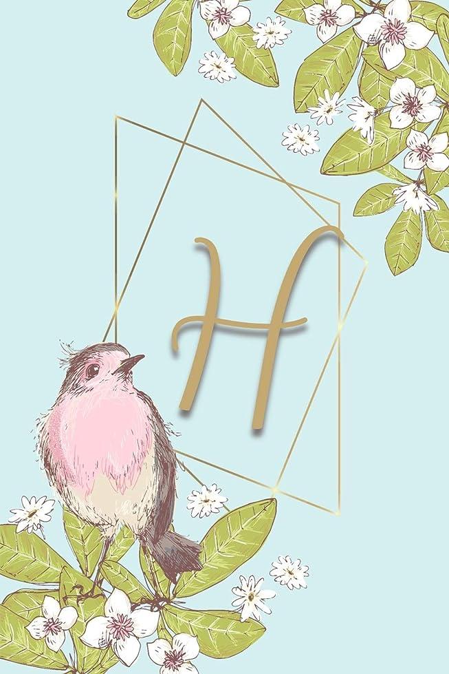 図書館チャールズキージングペルメルH: Personalized Initial Journal Bird Design Notebook for Women and Girls with Monogram