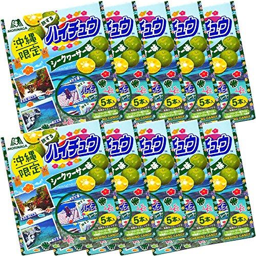 沖縄限定 旅するハイチュウ シークヮーサー味 5本入り×10個セット