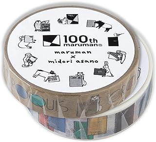 マルマン マスキングテープ 100周年 記念 限定 アソート セット 2本 15mm幅 AS100MT
