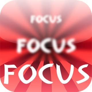 Extreme Focus & Concentration Classroom Sports & Fitness Hypnosis Guided Meditation & Subliminal