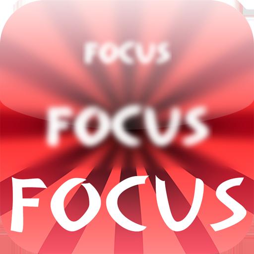Extreme Focus & Concentration C…
