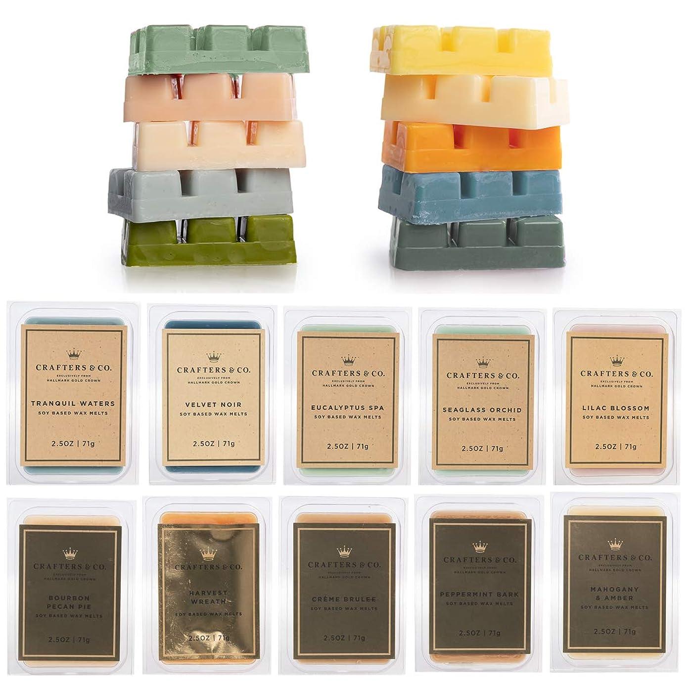ツーリスト農学製品Crafters & Co (10点セットフレグラント2.5オンスキャンドルウォーマーワックスメルト ソイワックスウォーマーキューブ 香りエアフレッシュナー