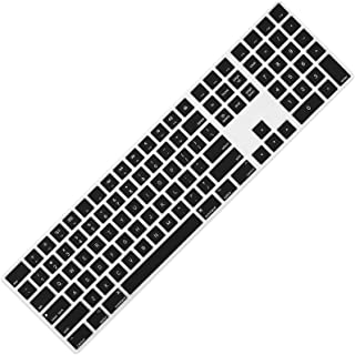Allinside Black Cover for Apple iMac Magic Keyboard with Numeric Keypad MQ052LL/A A1843 US Layout