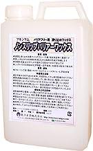 マキシマム ノンスリップバリアーワックス 2kg (光沢タイプ)