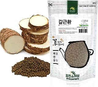 [Medicinal Korean Herbal Pills] 100% Natural Arrowroot Pills (Arrowroot/칡 뿌리 환) (4 oz)