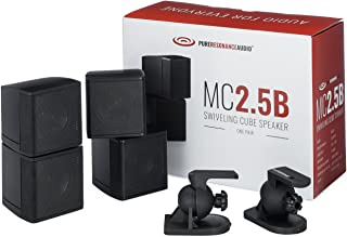 Pure Resonance Audio MC2.5B - Mini Cube Speaker Dual 2.5