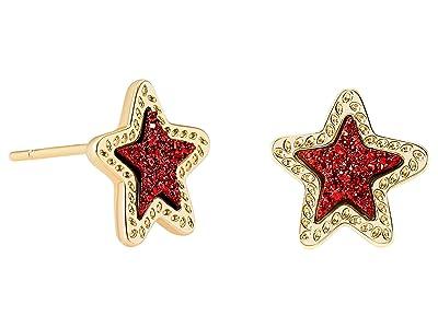 Kendra Scott Jae Star Stud Earrings