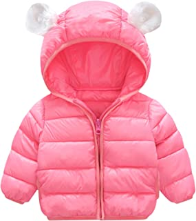 Happy Cherry Unisex Kids Lightweight Down Cotton Cute Winter Coats Windproof Warm Jacket