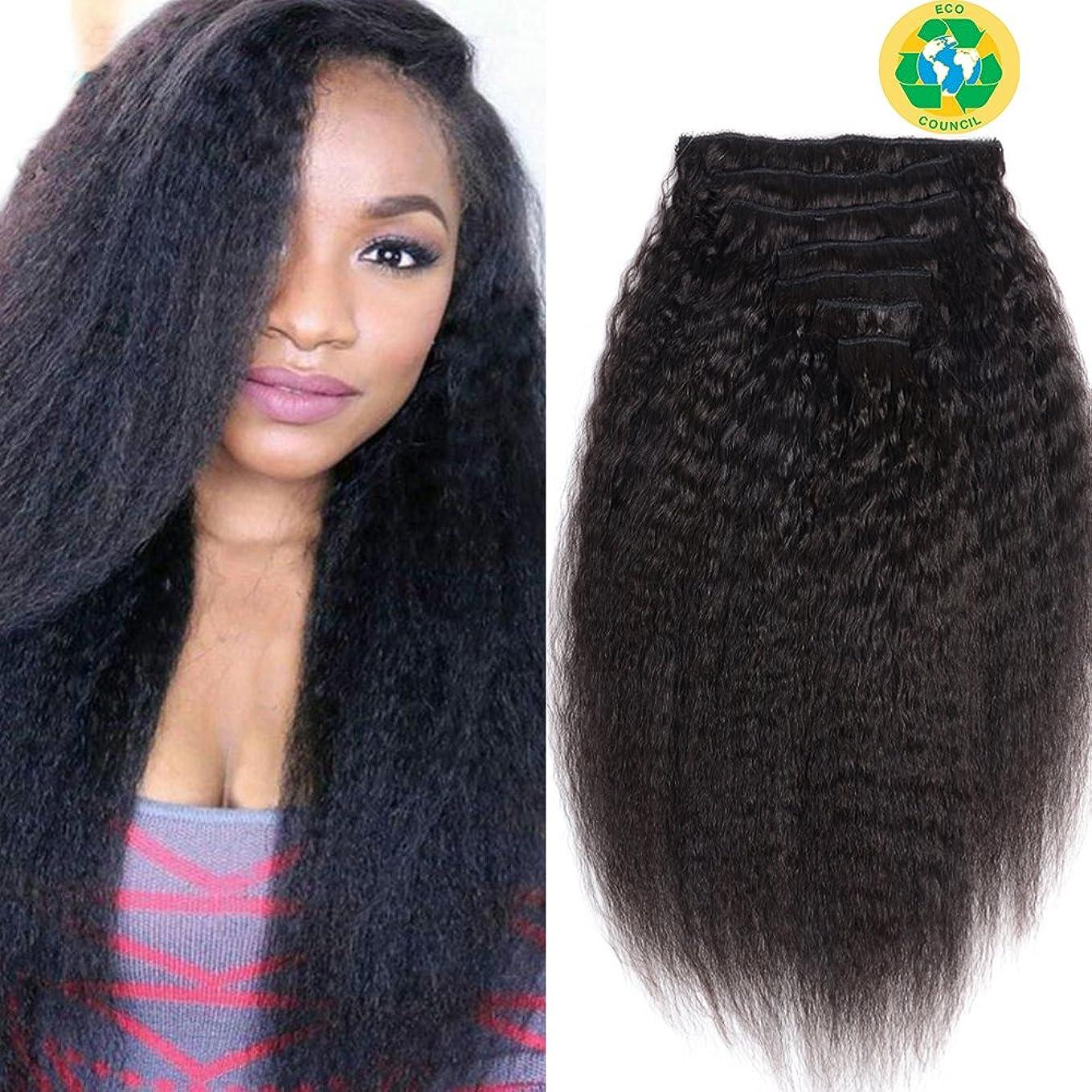 カウンターパート寄託陰謀Topuhair Yaki Kinkyストレートクリップinヘアエクステンション100%ブラジル人のRemy髪8個と120g /セットナチュラルカラー(18inch / 45cm、ブラック)