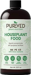 کود مایع خالص برای گیاهان داخلی | کنسانتره 20 اونس | 50 گالن می سازد | غذای گیاهی مایع همه منظوره برای گیاهان گلدان خانگی | کاملاً طبیعی | آب زیرزمینی ایمن | آسان برای استفاده | ساخته شده در ایالات متحده آمریکا