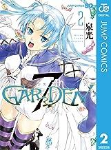 表紙: 7thGARDEN 2 (ジャンプコミックスDIGITAL) | 泉光