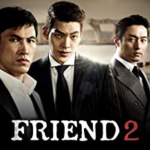 friend 2 the legacy movie