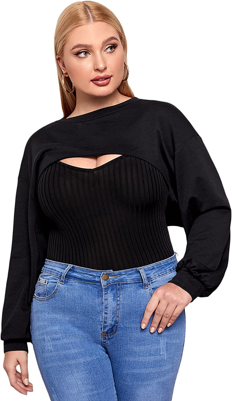 Verdusa Women's Plus Long Sleeve Asymmetrical Cropped Pullover Top Sweatshirt