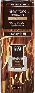 シャルダン SHALDAN フレグランス for ROOM 芳香剤 部屋用 つめかえ ウッディコンフォート 65mL