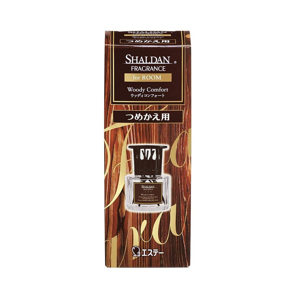 中庭喜ぶ不均一シャルダン SHALDAN フレグランス for ROOM 芳香剤 部屋用 つめかえ ウッディコンフォート 65mL