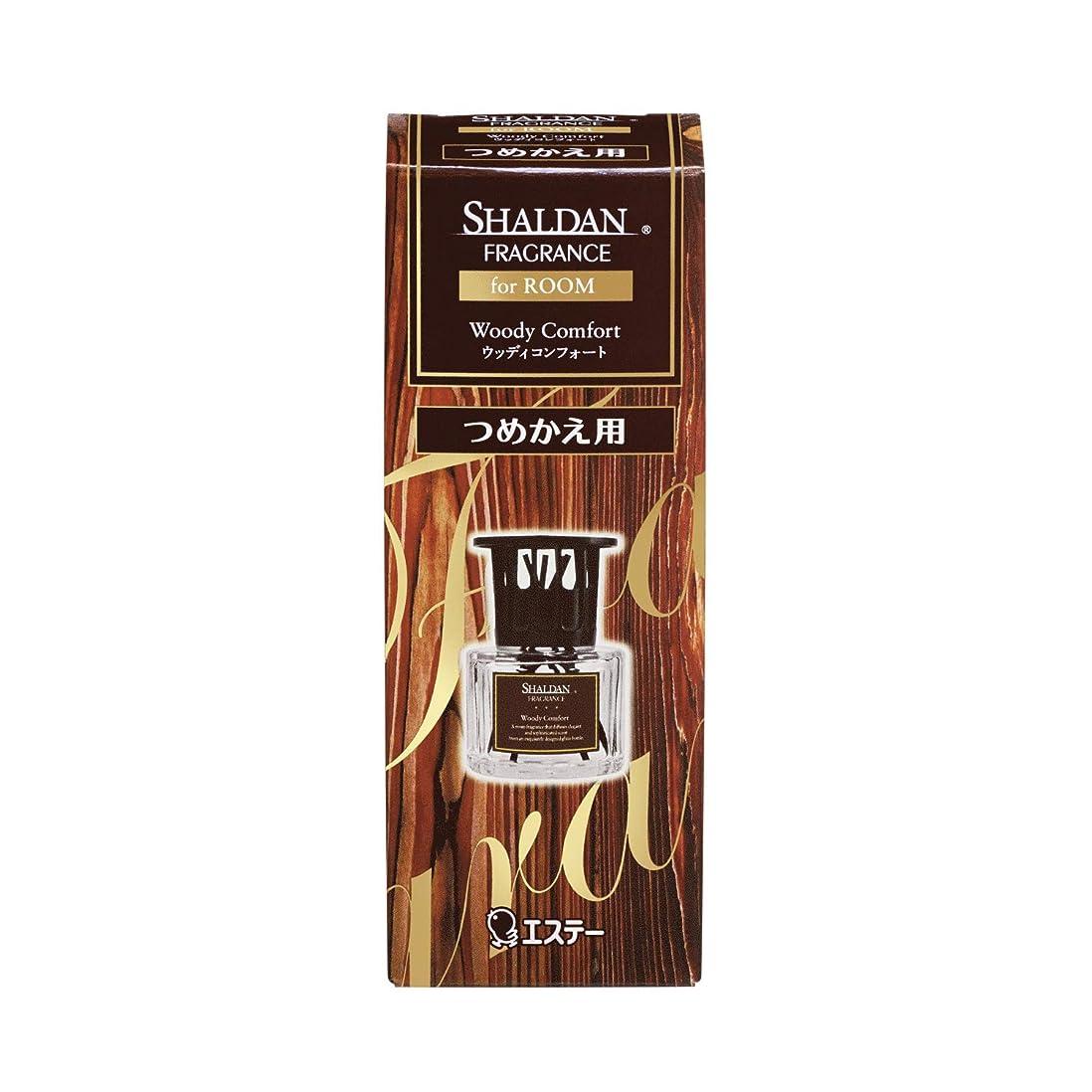 一方、ひそかに散るシャルダン SHALDAN フレグランス for ROOM 芳香剤 部屋用 つめかえ ウッディコンフォート 65mL