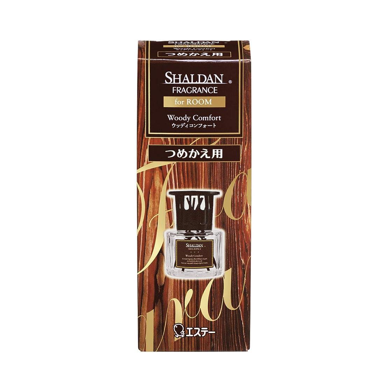 エンジニア比べる第九シャルダン SHALDAN フレグランス for ROOM 芳香剤 部屋用 つめかえ ウッディコンフォート 65mL