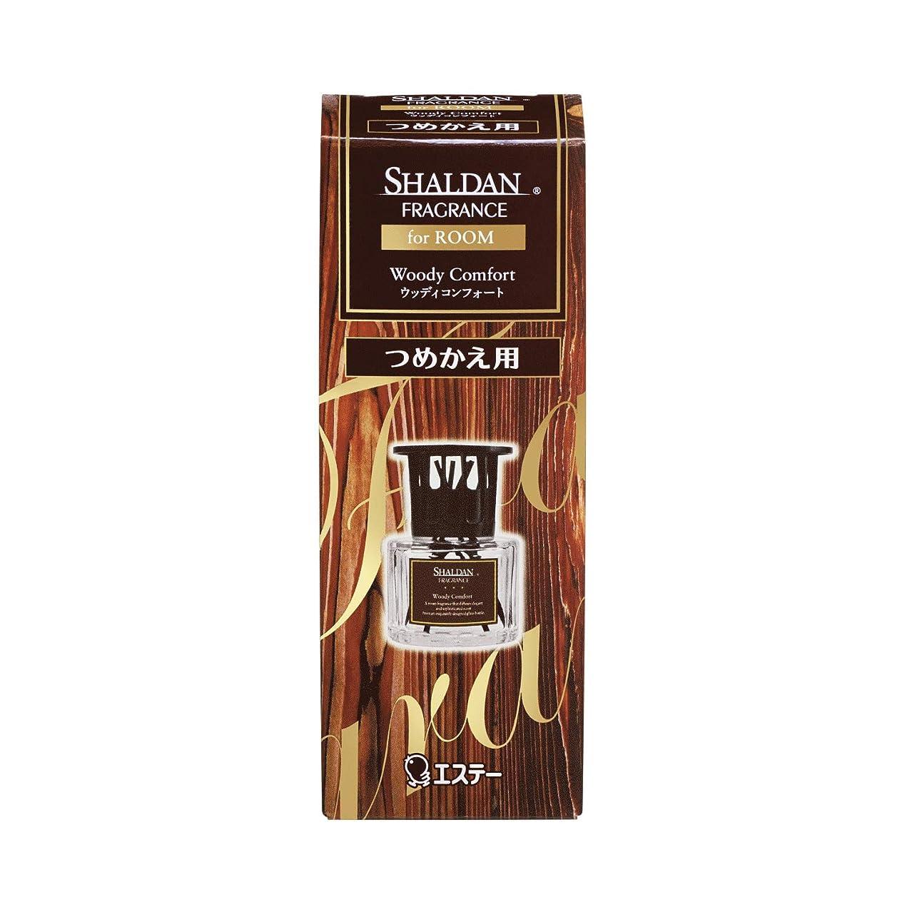 マットレス興奮するジョージエリオットシャルダン SHALDAN フレグランス for ROOM 芳香剤 部屋用 つめかえ ウッディコンフォート 65mL