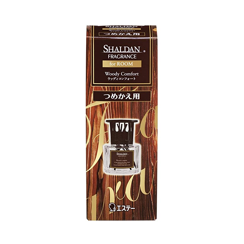 しがみつく気配りのある謝るシャルダン SHALDAN フレグランス for ROOM 芳香剤 部屋用 つめかえ ウッディコンフォート 65mL