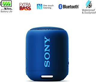 Sony SRSXB12/L Portable Bluetooth Water Resistant Speaker - Blue (Pack of 1)