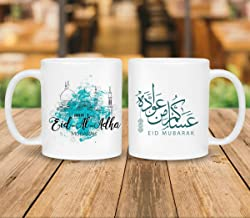 11oz Vista Eid Gift White Mug - Greetings Mug - Design VIA -03