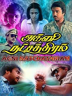 Agni Natchathiram