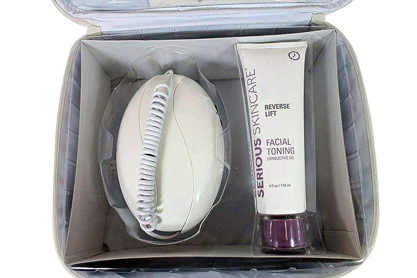 落胆させる作家レジデンスMicrocurrent Skin Care Kit, High Frequency Facial Machine and Skin Care Products 141[並行輸入]