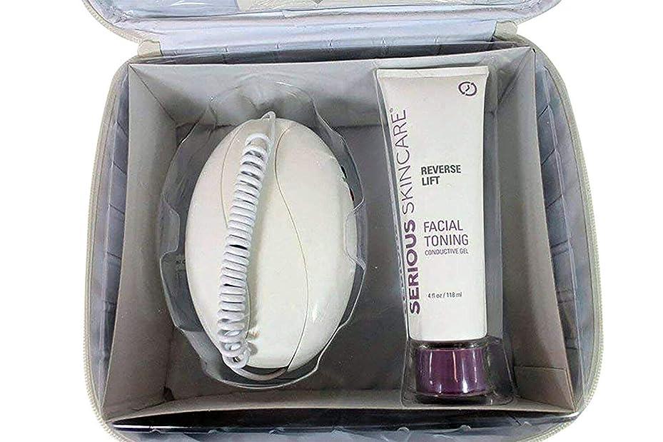 素朴なタワー孤児Microcurrent Skin Care Kit, High Frequency Facial Machine and Skin Care Products 141[並行輸入]